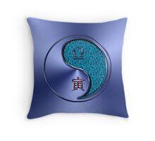 Libra & Tiger Yang Water Throw Pillow