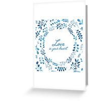 Branch frame Greeting Card