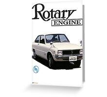 Mazda R10, R100 Rotary Engine Classic Greeting Card