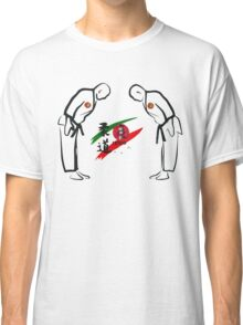 Judo Bowing Illustration Classic T-Shirt