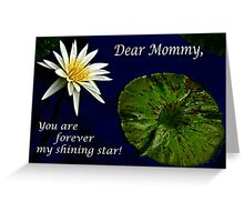 2015 Mother's Day Card Greeting Card