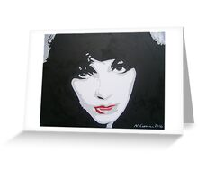 Kate Bush Greeting Card