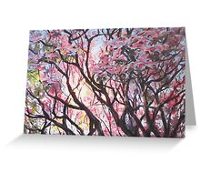 The Dogwood Tree Greeting Card