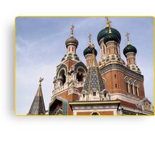 ST Nicolas Russian cathedral Canvas Print