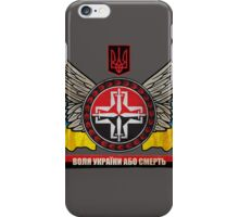 Glory to Ukraine iPhone Case/Skin
