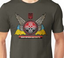 Glory to Ukraine Unisex T-Shirt