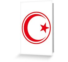 Tunisian Air Force - Roundel Greeting Card