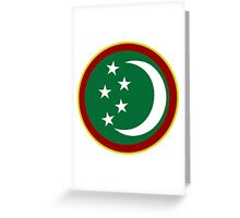 Turkmen Air Force - Roundel Greeting Card