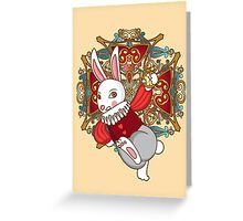 A Bunny's Tale Greeting Card