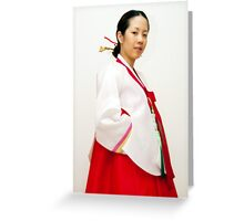 Korean Princess Greeting Card