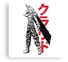 Cloud Strife FF7 Final Fantasy 7 Canvas Print