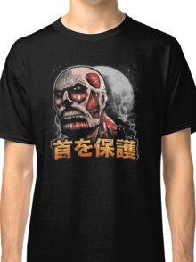 Protect Ya Neck Classic T-Shirt