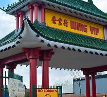 Wing Yip Restaurant Pagoda Purley Way London UK #3 by DonDavisUK