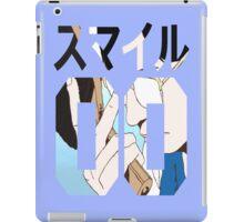 Smile - Ping Pong iPad Case/Skin