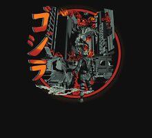 Path of Destruction  T-Shirt