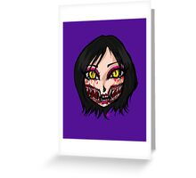Mortal Kombat x  - Chibi Mileena Face Greeting Card