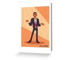 Aziz Greeting Card