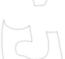 John Lennon Imagine Logo Sticker