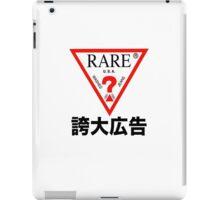 VERY RARE GUESS iPad Case/Skin