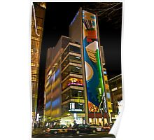 The Sony Building in Ginza Poster