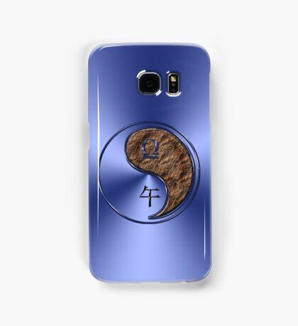 Libra & Horse Yang Earth Samsung Galaxy Case/Skin