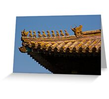 Forbidden City, Beijing - Roof Detail Greeting Card