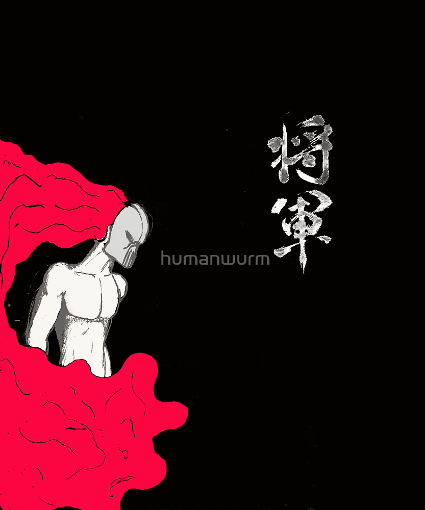 shogun by humanwurm