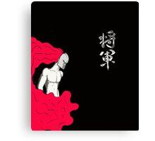shogun Canvas Print