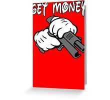 Get Money Cartoon Greeting Card
