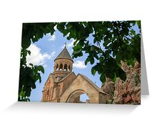 Armenia, Noravank Monastery a 13th century Armenian Apostolic Church monastery, Greeting Card