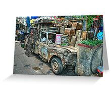 The Battered Pickup  Greeting Card