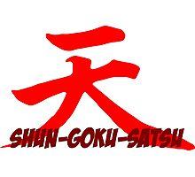 Gouki- Shun Goku Satsu Kanji Photographic Print