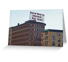 Boston Wharf Co., April in Boston, series 2009  Greeting Card