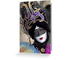 Venice - Carnival  Mask Series 05 Greeting Card