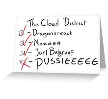 Do you get to the cloud district very often? Greeting Card