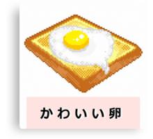 かわいい卵 Canvas Print