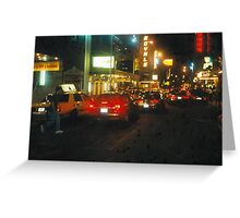 On Broadway Greeting Card