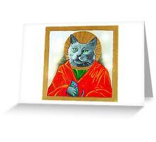 Saint Zeppo of Felis Greeting Card