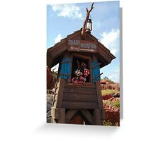 Splash Mountain Entrance- Magic Kingdom Greeting Card