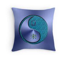 Libra & Goat Yin Water Throw Pillow