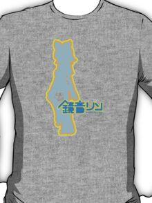 Rin Kagamine Ripple T-Shirt