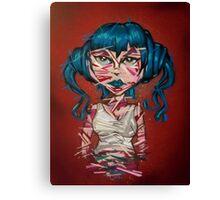 Arose Canvas Print