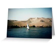 Aswan Greeting Card