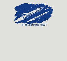 Vostok 3 (cosmos) Spice Unisex T-Shirt