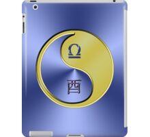 Libra & Rooster Yin Metal iPad Case/Skin