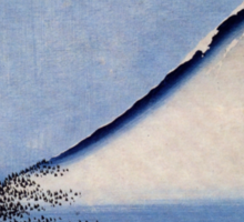 'Mount Fuji 2' by Katsushika Hokusai (Reproduction) Sticker