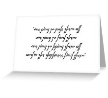 One ring to rule them all Greeting Card