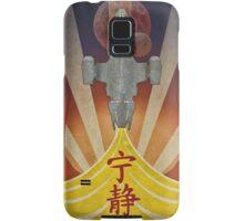 Firefly - Art Deco Atyle Samsung Galaxy Case/Skin