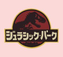 Japanese Park One Piece - Short Sleeve