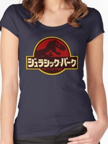 Japanese Park Women's Fitted Scoop T-Shirt